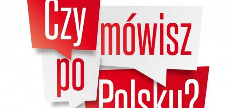 Запрошуємо на навчання за спеціальністю 014 Середня освіта (Мова і література (польська)