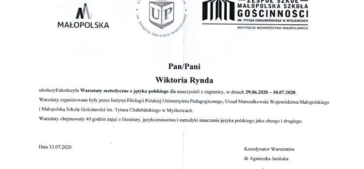 Вікторія Ринда – учасник міжнародного методичного семінару для викладачів-полоністів